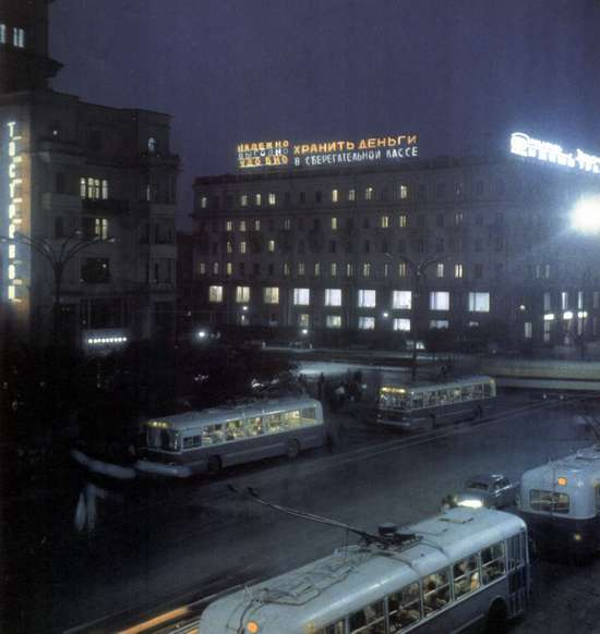 More pictures of USSR in 70s 116