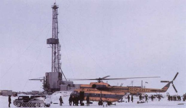 More pictures of USSR in 70s 16