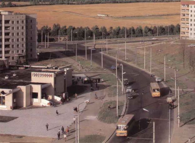 More pictures of USSR in 70s 17