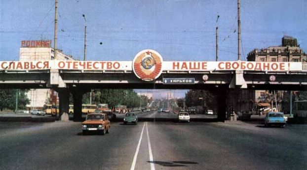 More pictures of USSR in 70s 2