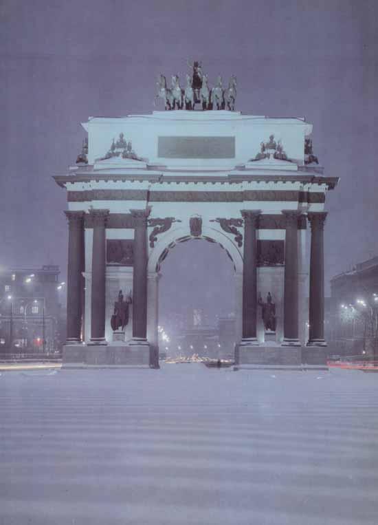 Fotos de la URSS. 24
