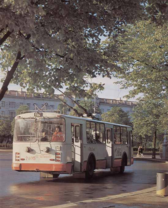 More pictures of USSR in 70s 28