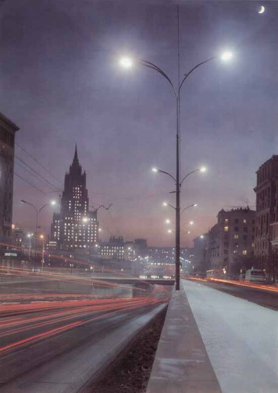 Fotos de la URSS. 33