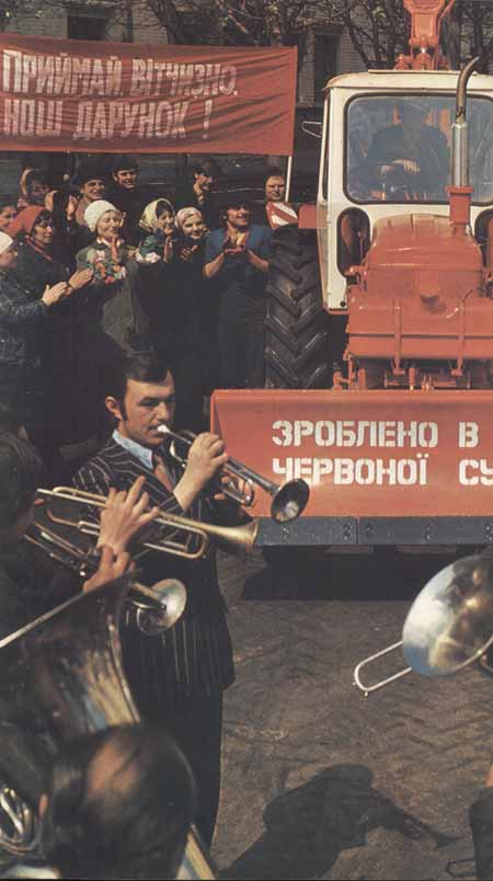 More pictures of USSR in 70s 4
