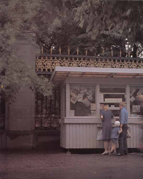 More pictures of USSR in 70s 45