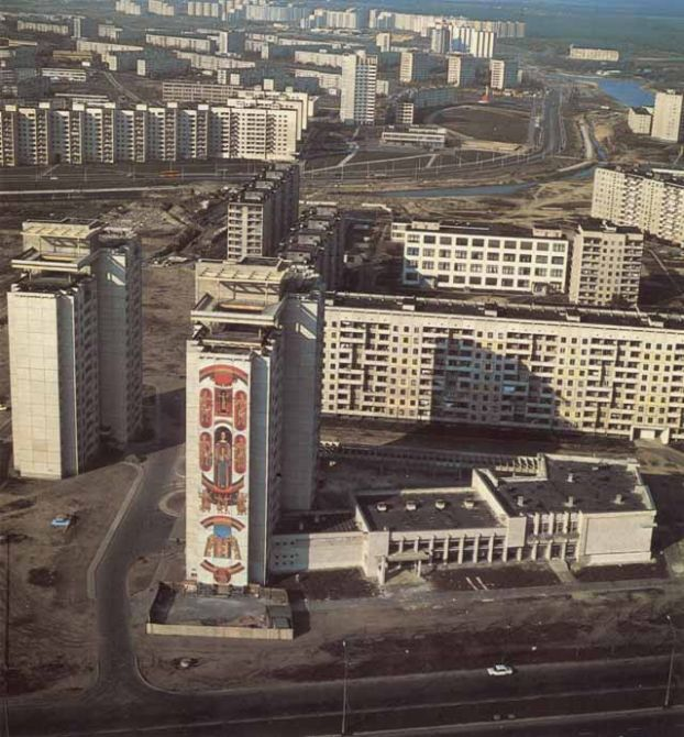 More pictures of USSR in 70s 7