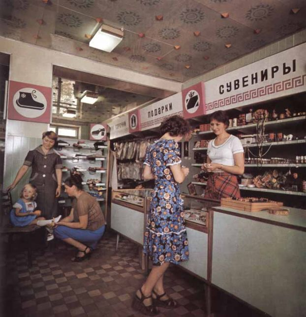 More pictures of USSR in 70s 76