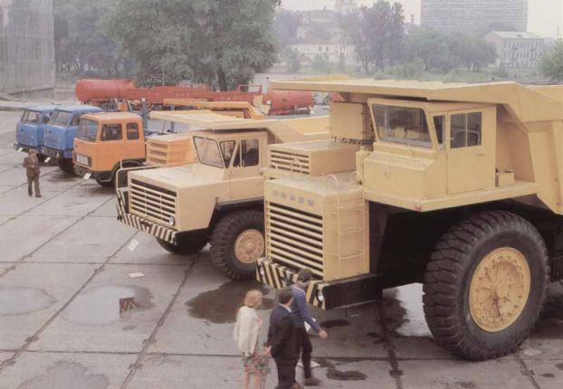 More pictures of USSR in 70s 93