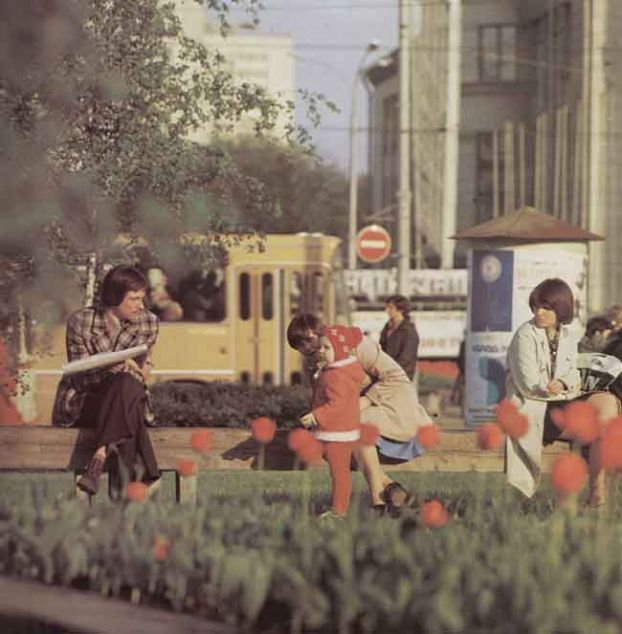 More pictures of USSR in 70s 99