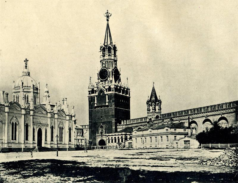Moscow And Its Vicinity, 1896