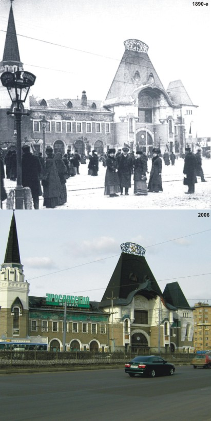 moscow now and then