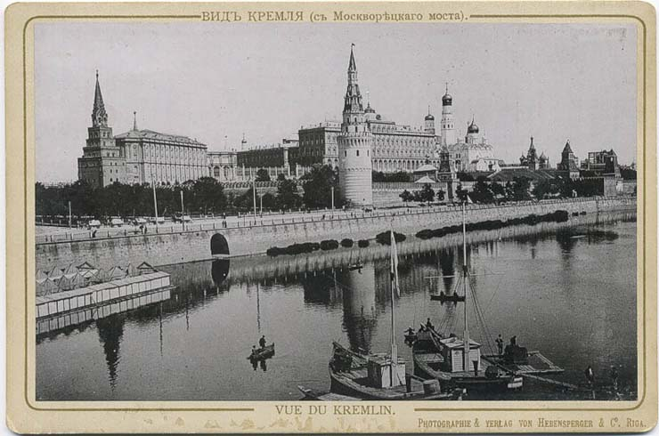 Moscow, 1890 1