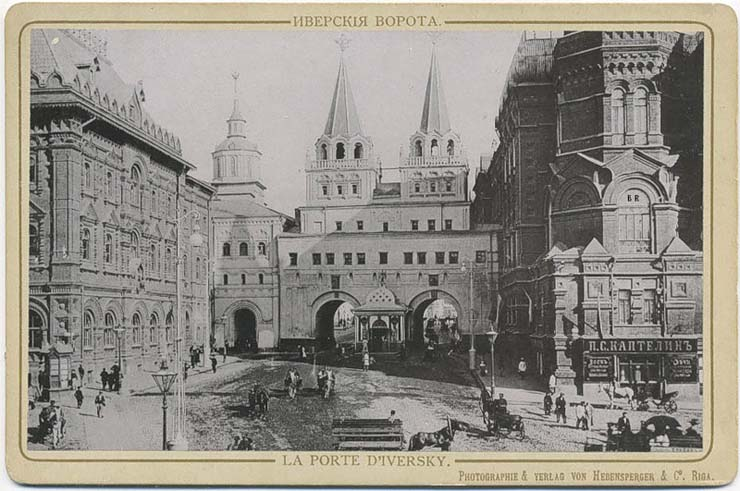 Moscow, 1890 10