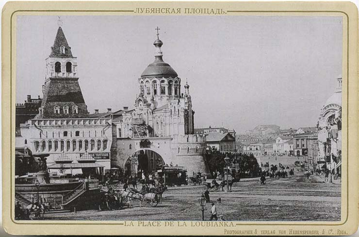Moscow, 1890 11