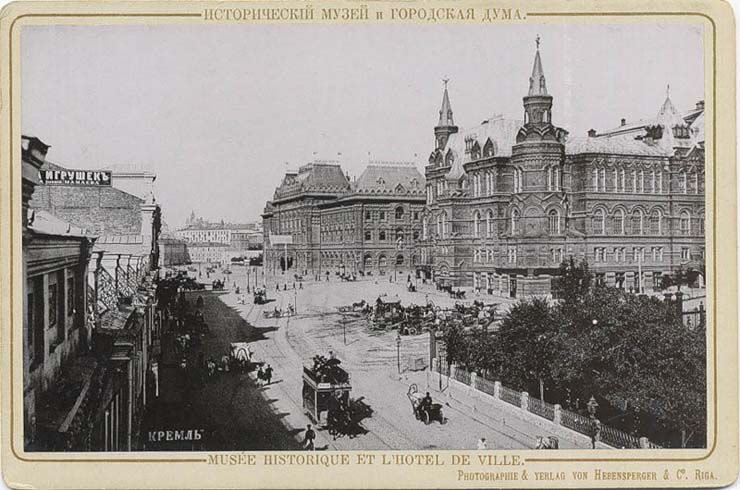Moscow, 1890 2