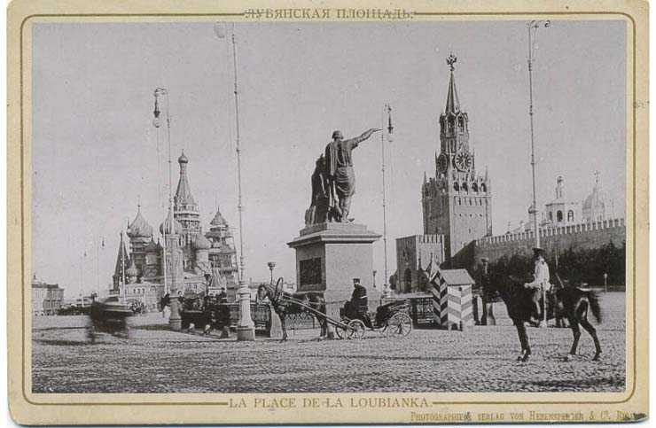 Moscow, 1890 3