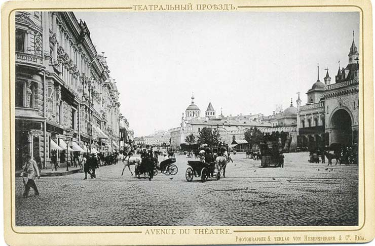 Moscow, 1890 5