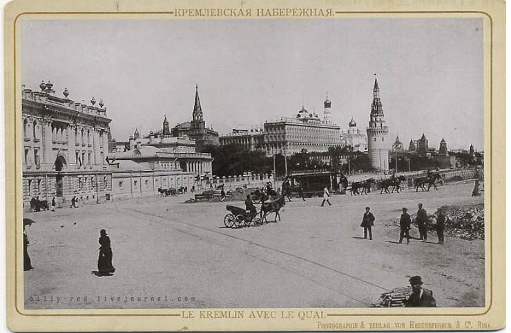 Moscow, 1890 6