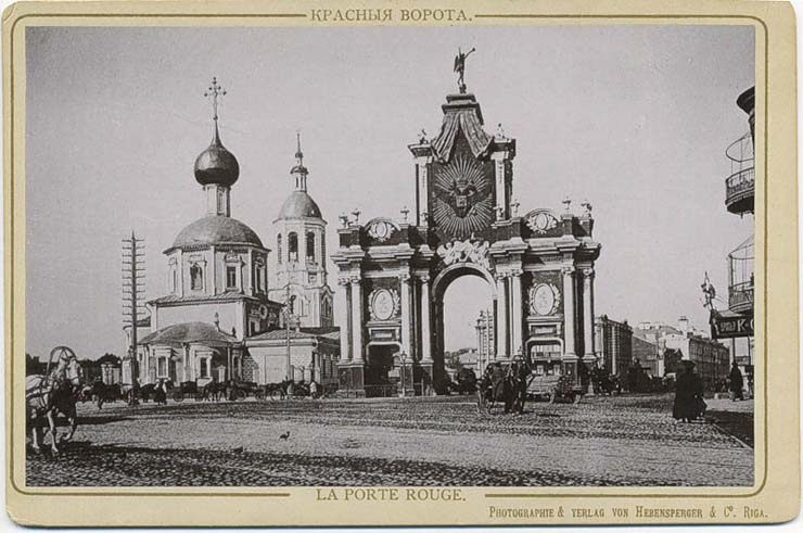 Moscow, 1890 7