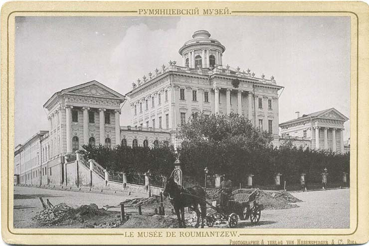 Moscow, 1890 8