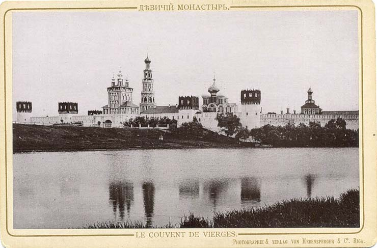 Moscow, 1890 9