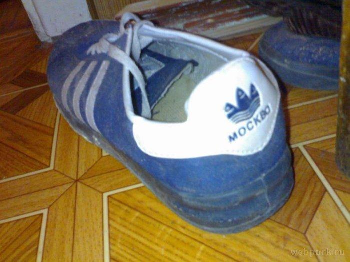 Russian Adidas 2