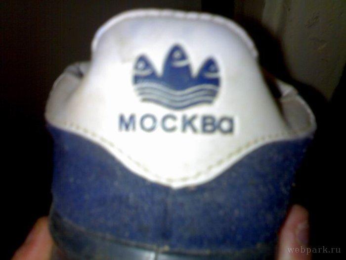 Russian Adidas 3
