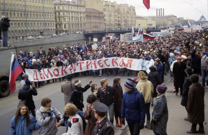 Moscow And Leningrad in 1990 18