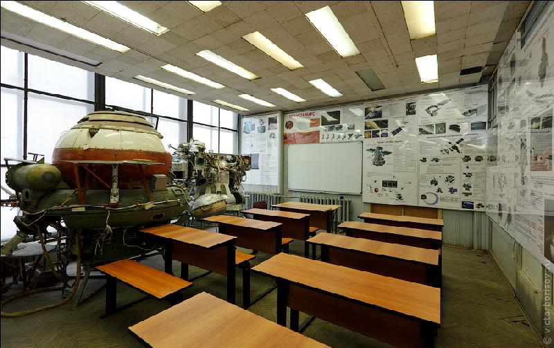 Moscow Aviation Institute - Aerospace Department