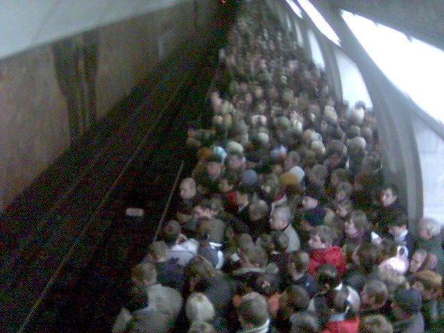 Moscow subway in Russia 2