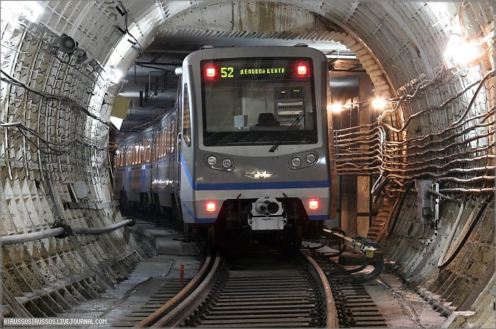 moscow subway 13
