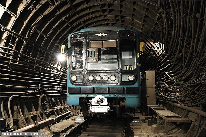 moscow subway 14