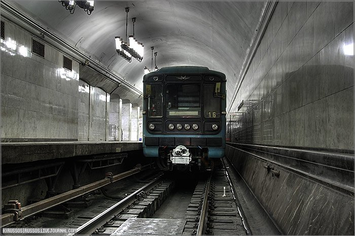 moscow subway 17