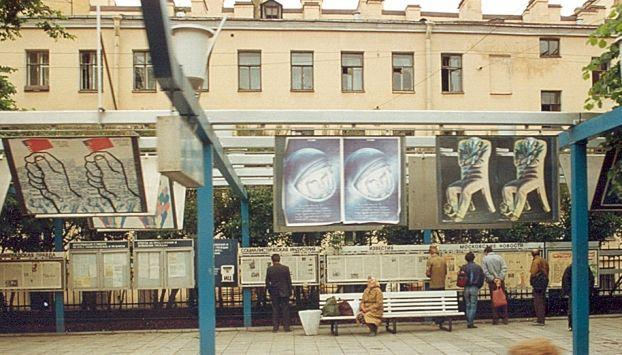 Moscow at the end of 80s 12