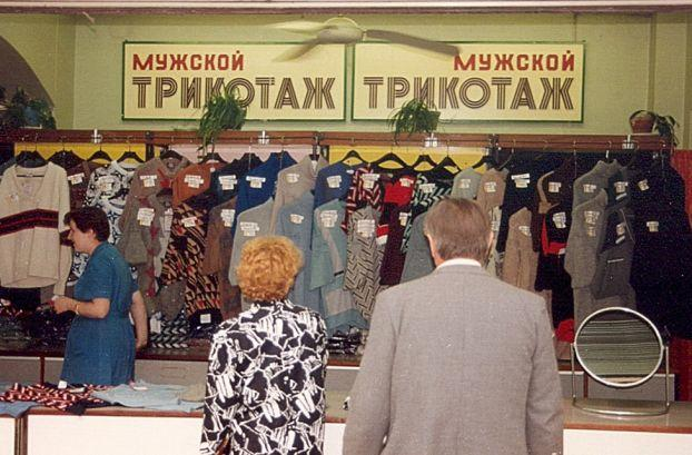 Moscow at the end of 80s 14