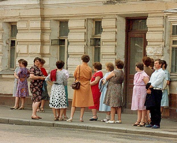 Moscow at the end of 80s 26