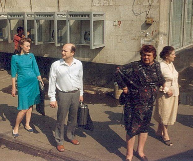 Moscow at the end of 80s 37