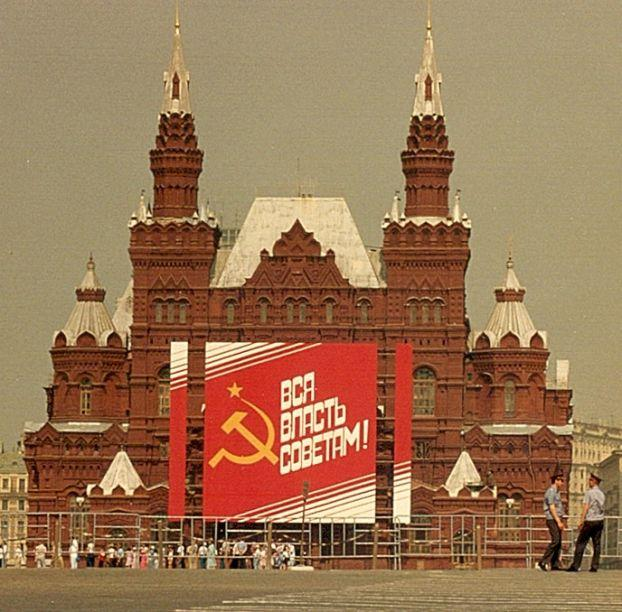 Moscow at the end of 80s 4