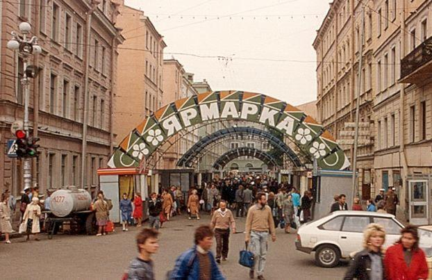 Moscow at the end of 80s 7