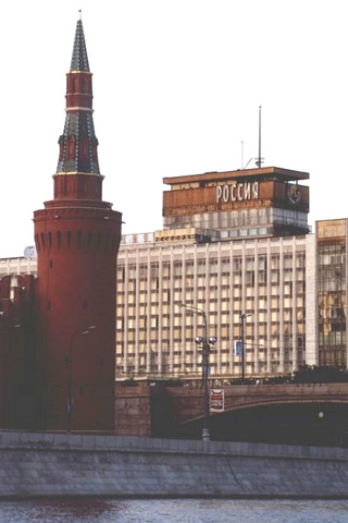 a hotel in moscow