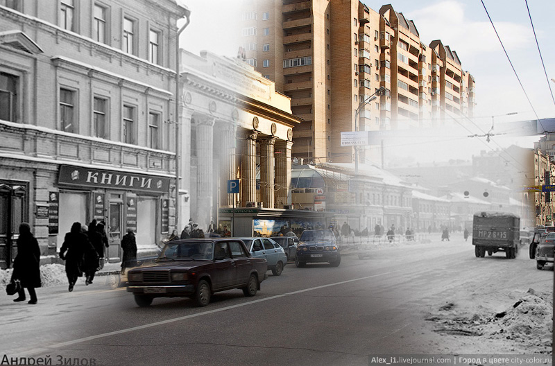 Moscow In a Fog of Time 1