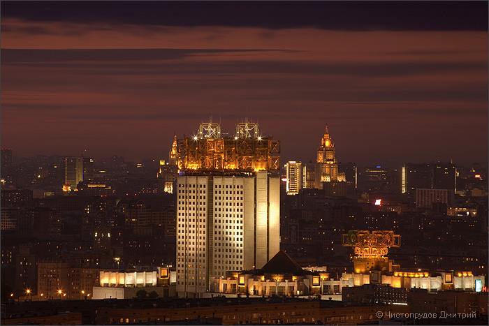 Moscow, Russia 25