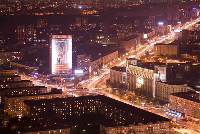 Moscow, Russia 54