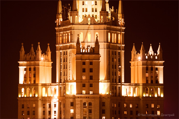 Moscow, Russia 8