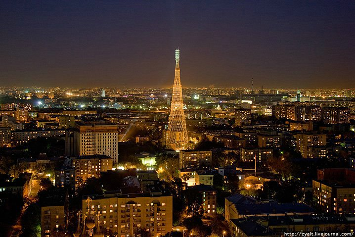 Moscow city view 15