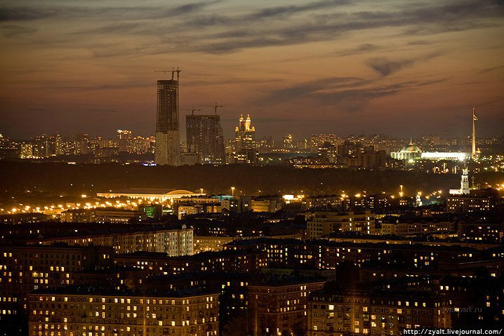 Moscow city view 17