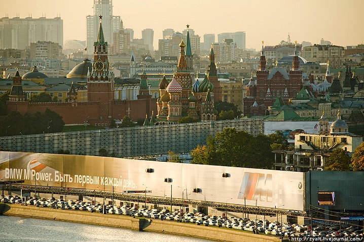 Moscow city view 23