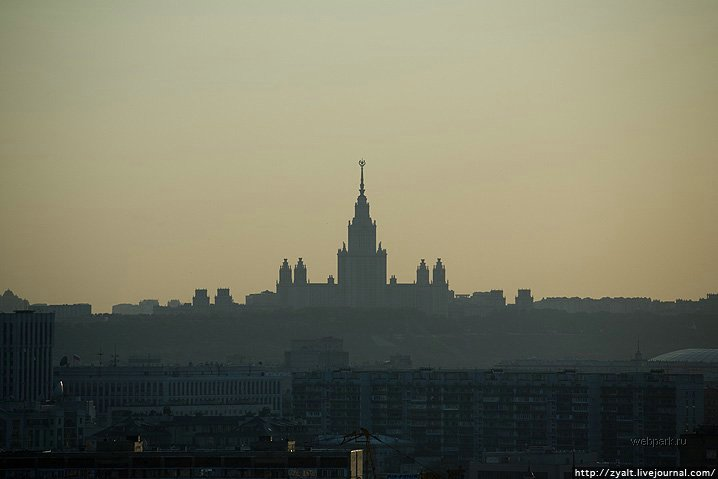 Moscow city view 24