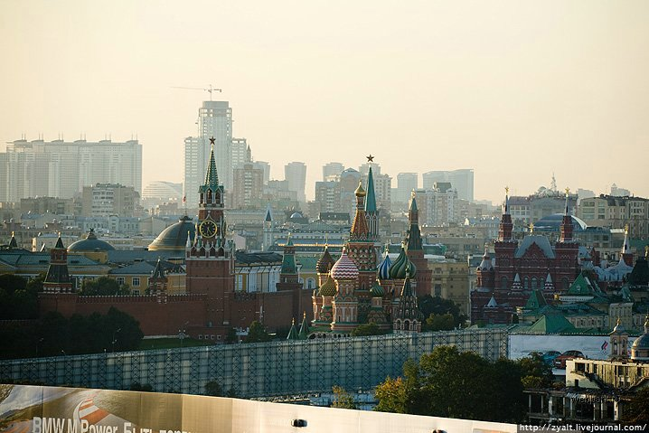 Moscow city view 27