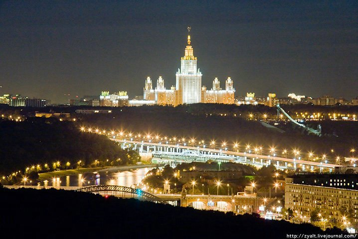 Moscow city view 3